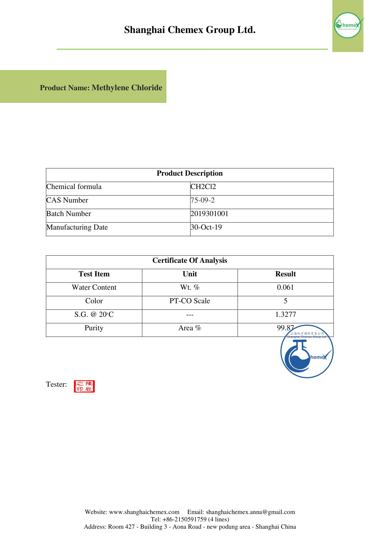 methylene-chloride-COA